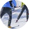 Haus Sieber - Wintersport